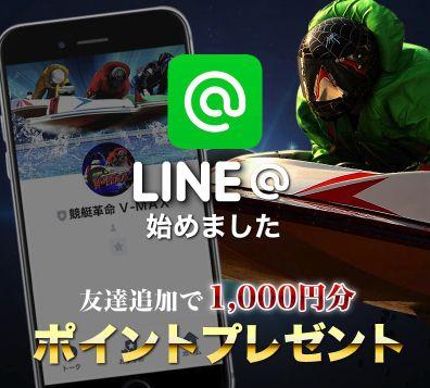 V-MAX_LINE