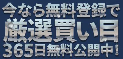 RIDE(ライド)_365日無料公開中