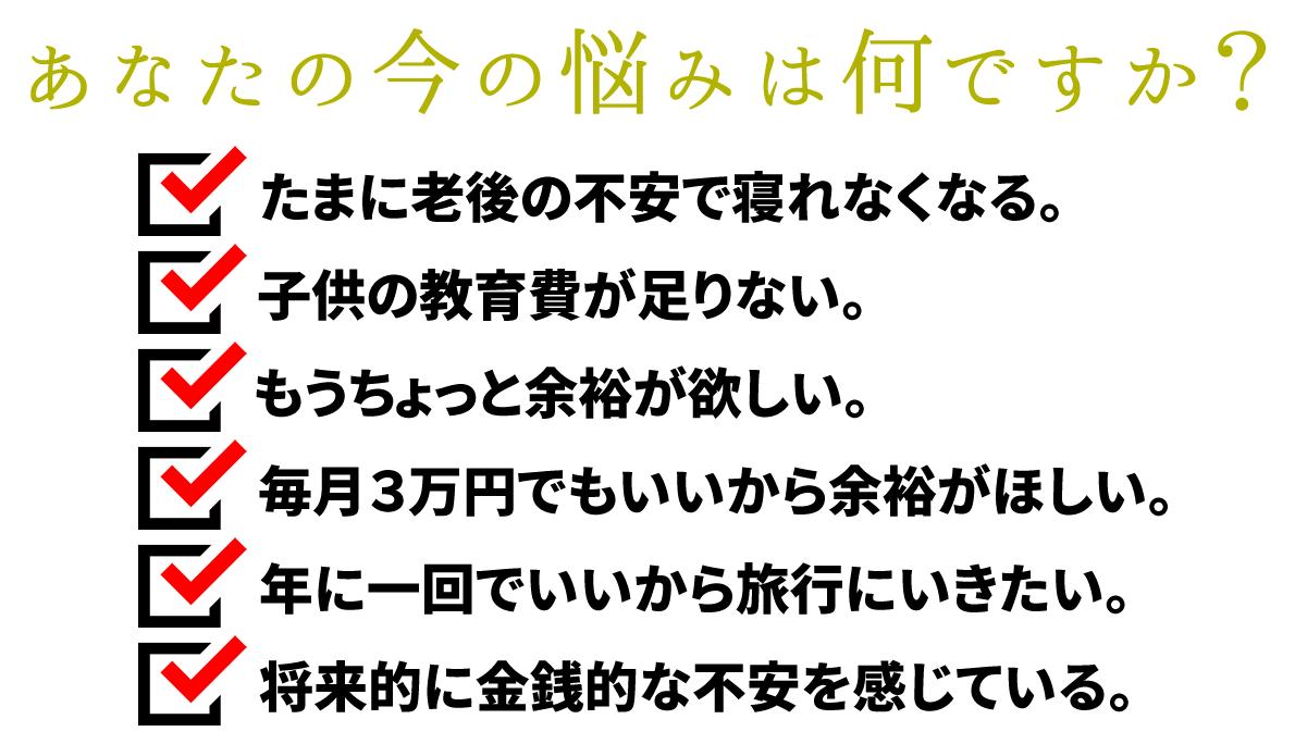 tazuna(たづな)が悩みを解決